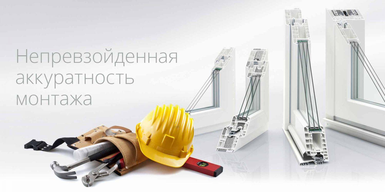 Пластиковые окна в СПб - монтаж пластиковые окна Окна Лорел пластиковые окна и двери в СПб montazh