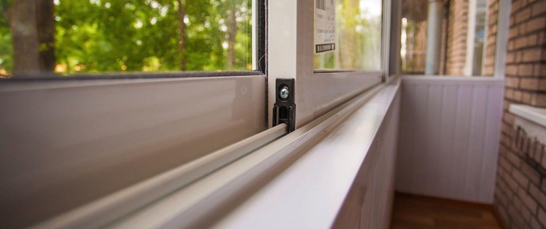 Алюминиевые профили для окон и дверей