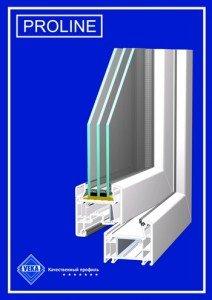 Пластиковые окна ПВХ Века (Veka)
