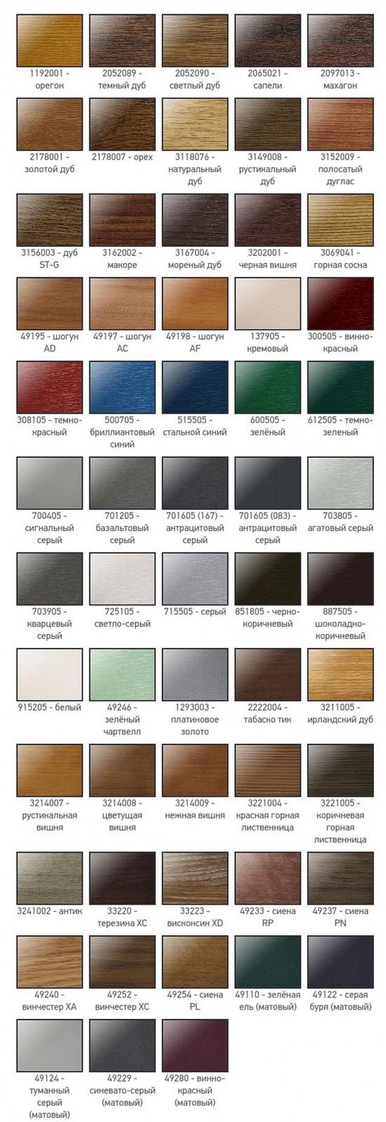 Как подобрать цвет пластиковых окон?